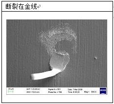 镍钯金ENEPIG拉力测试-2